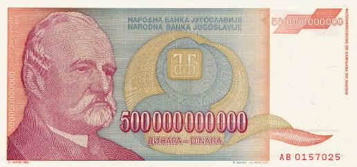 1993  Yugoslav dinar banknote